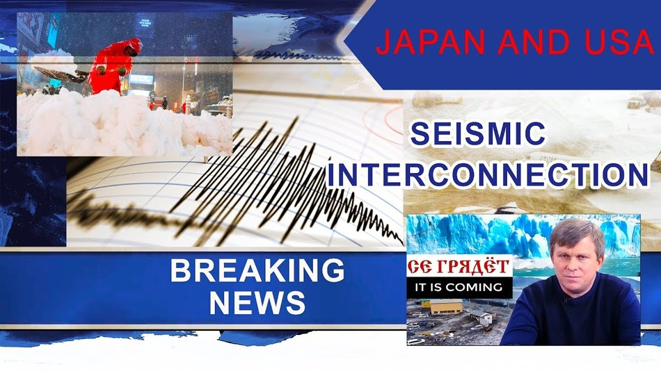 Breaking news. Seismic interconnection of USA and Japan. IT IS COMING