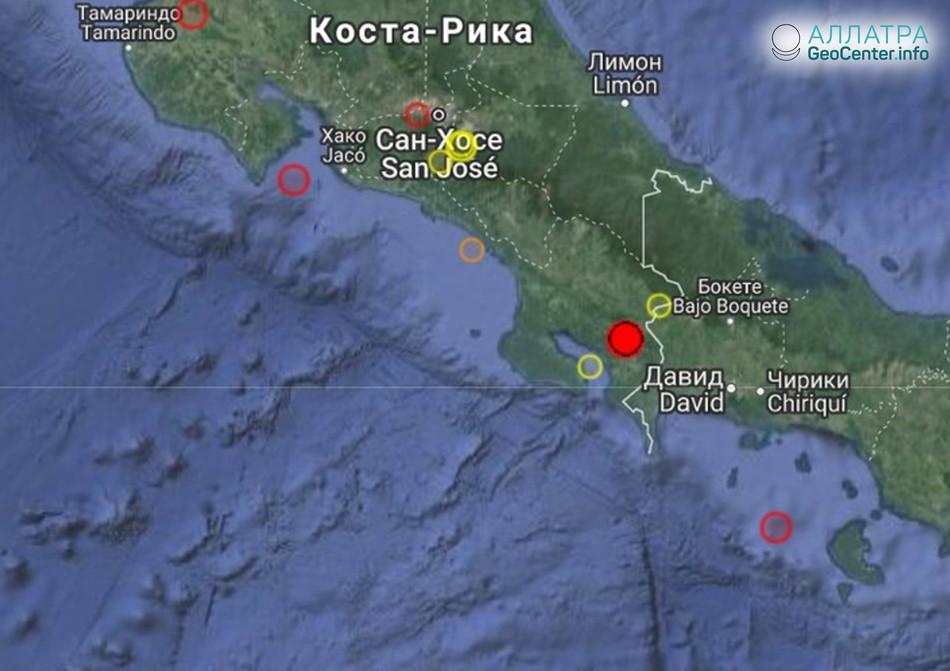 Землетрясение в Коста-Рике магнитудой 5.4, август 2018 г.