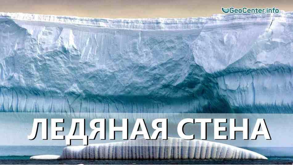 Ледяная стена на озере Ханка . Аномальная погода. Климатические изменения Выпуск 96