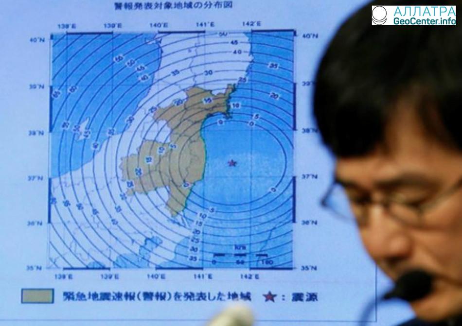 Землетрясение у берегов Японии, март 2018 г.