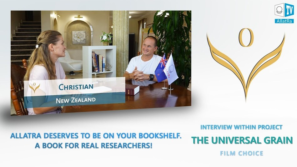 AllatRa Deserves to be on Your Bookshelf. A Book for Real Researchers! Christian, New Zealand