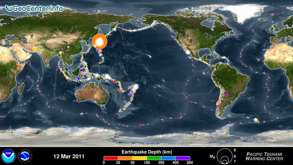 SOS dataset of all the earthquakes from 2001 through 2015 from the US NWS Pacific Tsunami Warning Center
