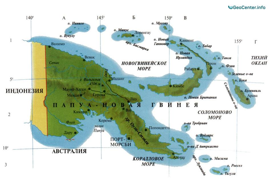 Землетрясение в Папуа-Новая Гвинея, 7 ноября 2017 года