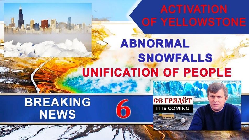Activation of Yellowstone. Abnormal snowfalls. Unification of people. Breaking News #6.
