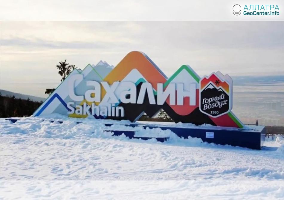 На Сахалине выпала половина месячной нормы осадков, апрель 2018