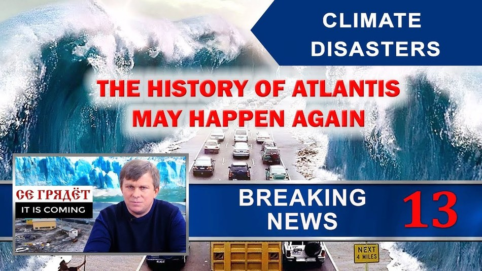 Yellowstone and Aira. Disasters on the planet. The climate strikes new records!