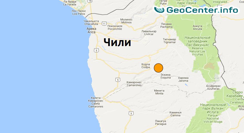 Землетрясение магнитудой 6,3 на севере Чили, январь 2018 г.