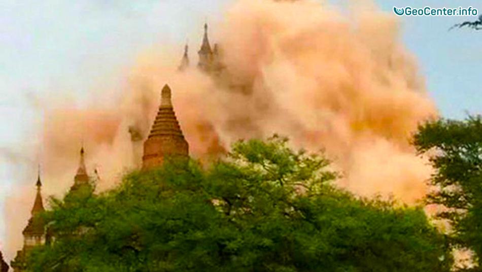 Землетрясение в Мьянме 24.08.2016