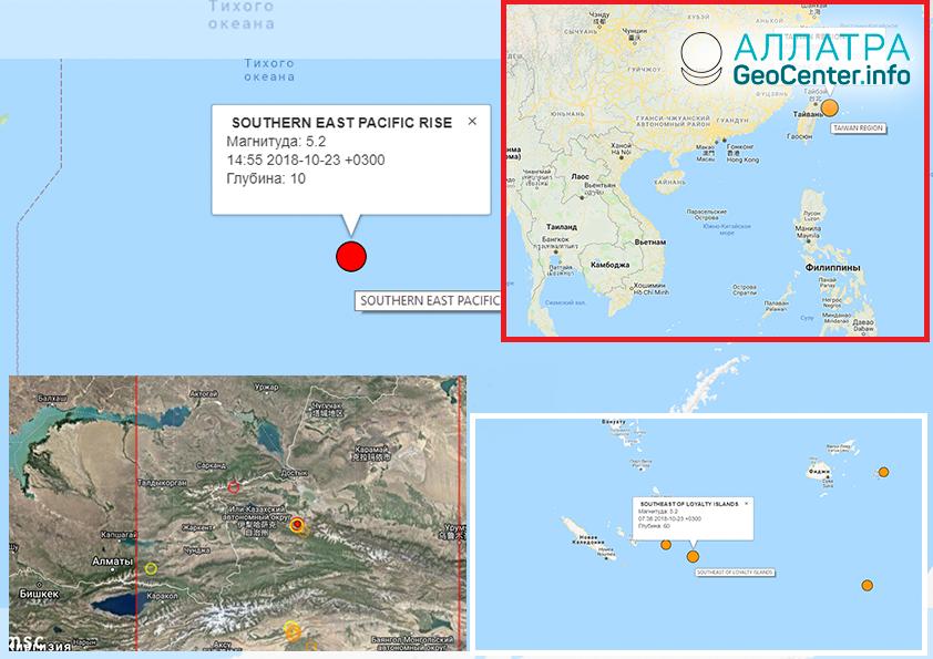 Серия крупных землетрясений 23 октября 2018 г.