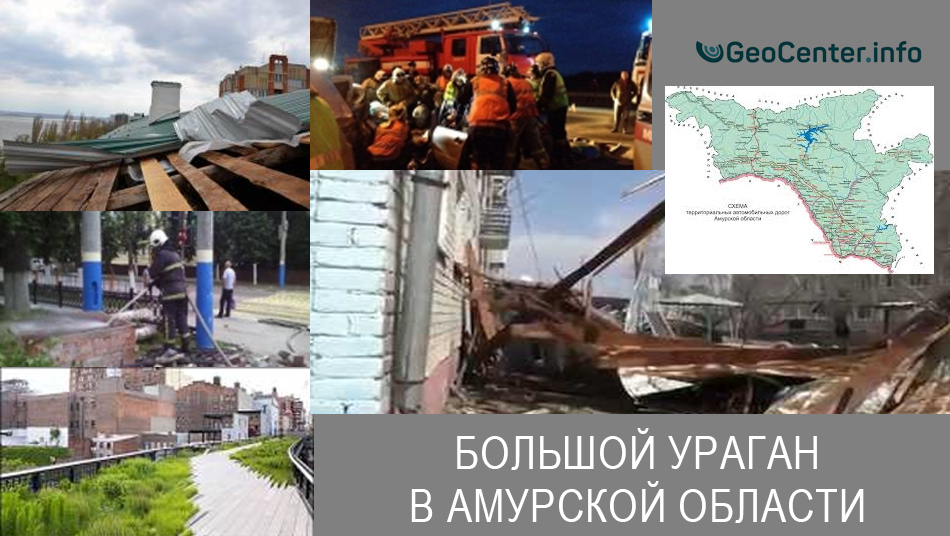 Большой ураган в Амурской области, август 2016