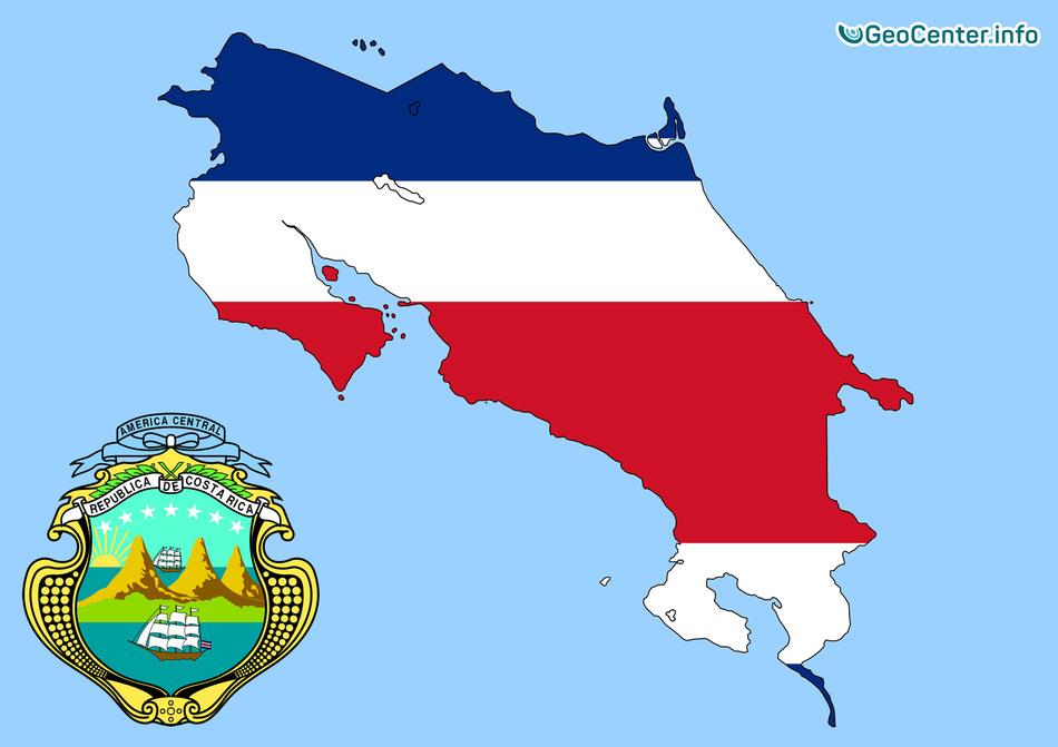 Серия землетрясений в Коста-Рике, 13 ноября 2017 года