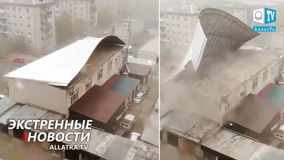 Факты ШОКИРУЮТ! Майский снег в Турции, Германии, США. ШТОРМОВОЙ ветер в России. Наводнения → АФРИКА