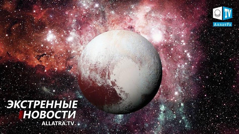 «Глобальное потепление» во всей Солнечной системе?! Взаимосвязь вулканов на Земле и других планетах