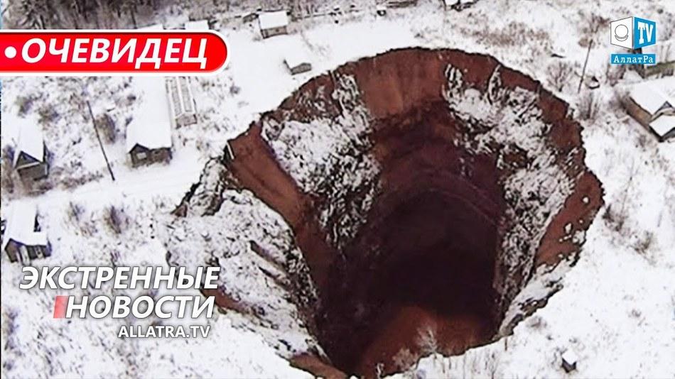 ИЗМЕНЕНИЕ КЛИМАТА. Таяние вечной мерзлоты. Температурные аномалии в Казахстане. АЛЛАТРА