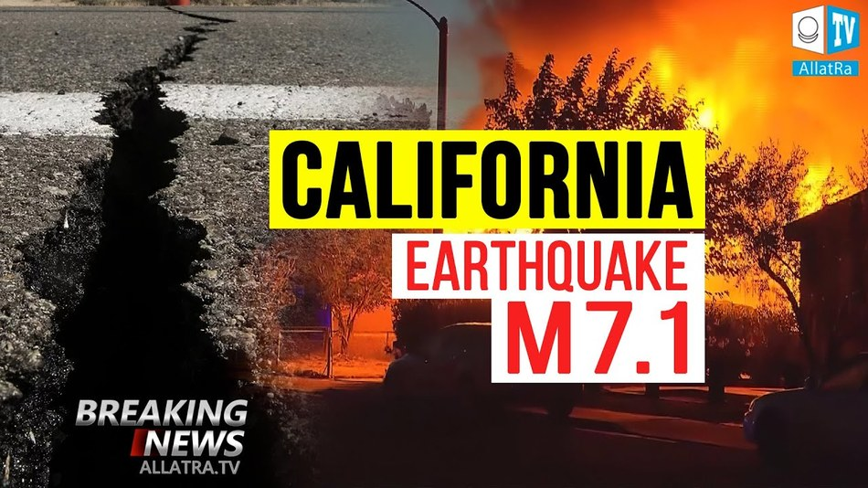CALIFORNIA'S earthquakes! How DANGEROUS is the RIFT across the American mainland? USA, 2019