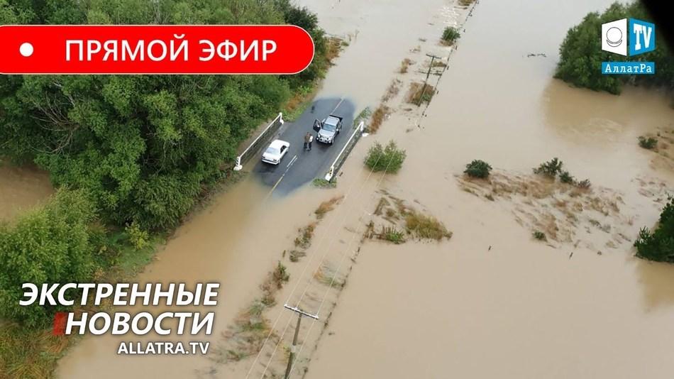 Катаклизмы за неделю: рекордные осадки → Наводнения и оползни → Людей эвакуируют → Африка, Канада