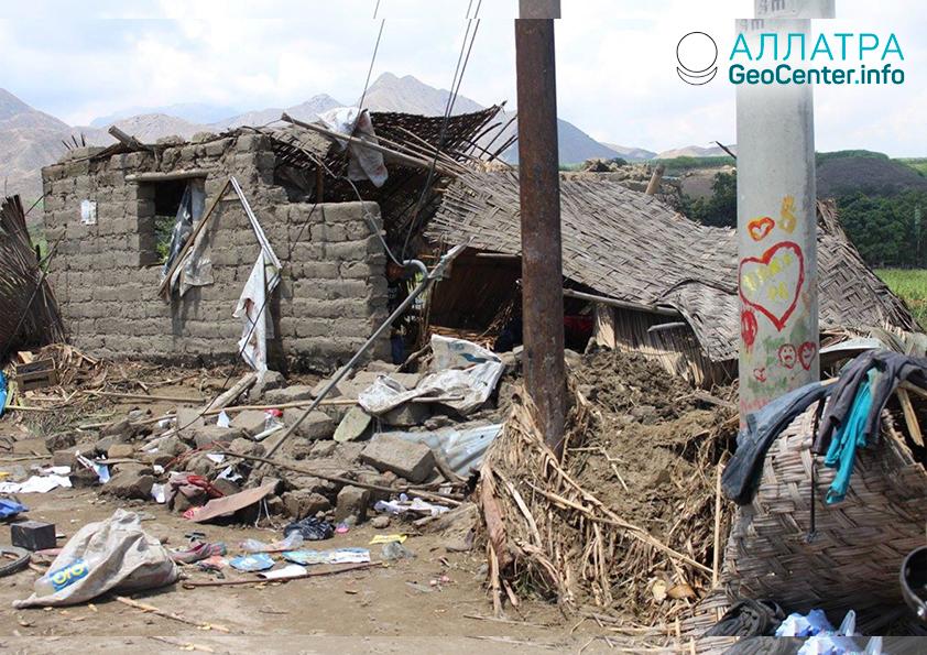 Крупное землетрясение в Перу 20 ноября 2018