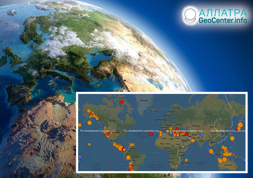 Крупные землетрясения в мире 20 ноября 2019 года