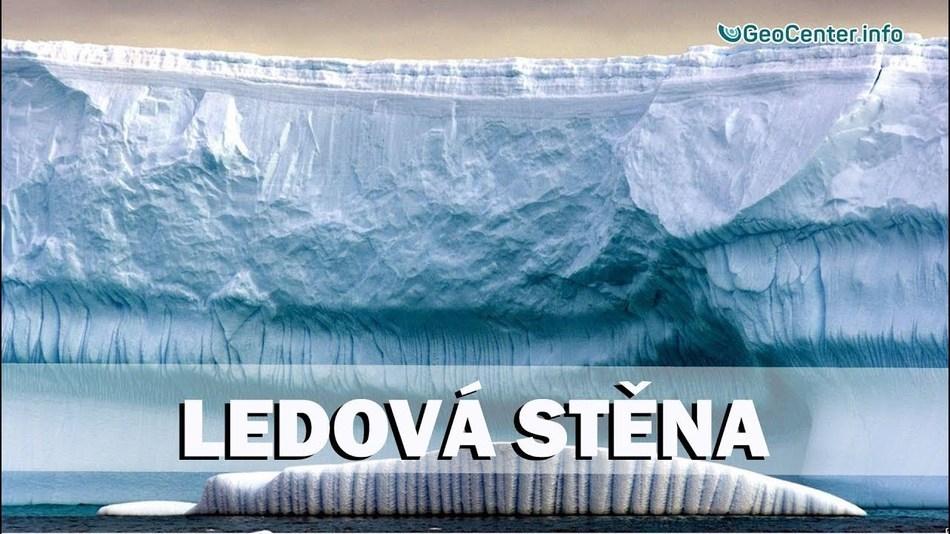 Ledová stěna na jezeře Chanka. Аnomální počasí. Klimatické změny. 96 vydání