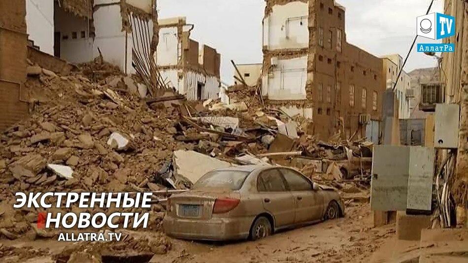 Наводнение в Йемене. Ураган в Китае. Извержение вулкана в Исландии. Глобальное потепление?
