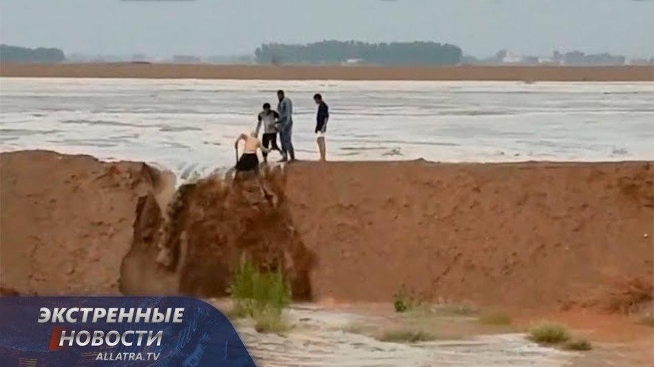 СБЫВАЮТСЯ предсказания о Климате. Наводнение в пустыне. Землетрясения, глобальное потепление
