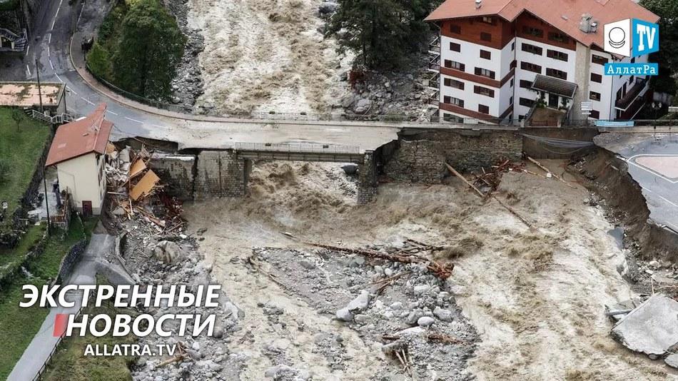 Шторм в Европе. Град в Турции. Оползни в Грузии. Наводнения в Африке. Самый тёплый январь был в 2020