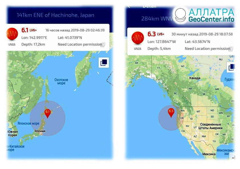 Взаимосвязь крупных землетрясений в Японии и США