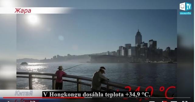 Klimatické události ve světě 24.9.-30.9.2016
