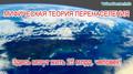 Мифическая теория перенаселения. Карты распределения населения Земли.