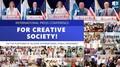 FOR CREATIVE SOCIETY! International press conference on ALLATRA platform. June 22, Atlanta, USA