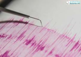 В Чили произошло землетрясение магнитудой 5,0, февраль 2018 г.