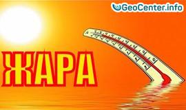 Ученные  заявили, что июль 2017  года побил рекорд жары