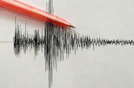 Землетрясение на острове Лусон, март 2018 г.
