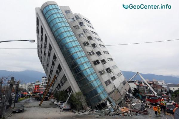 Землетрясение на Тайване, 6 февраля 2018