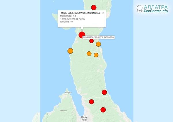 Серия мощных землетрясений потрясла Индонезию 28 сентября 2018 года