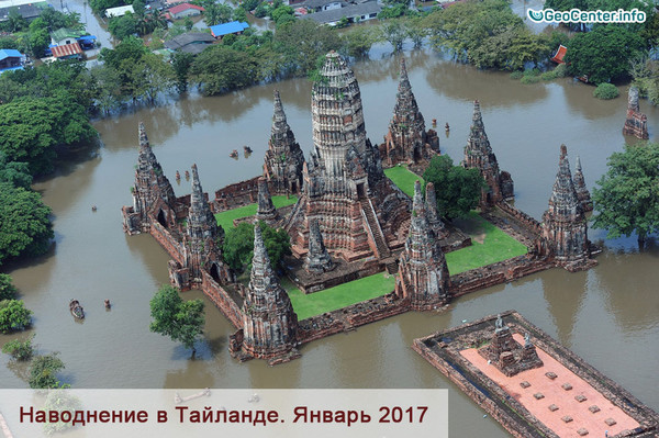 Наводнение в Таиланде, январь 2017. Пхукет, Краби, Чавенг Самуи в эпицентре стихии.
