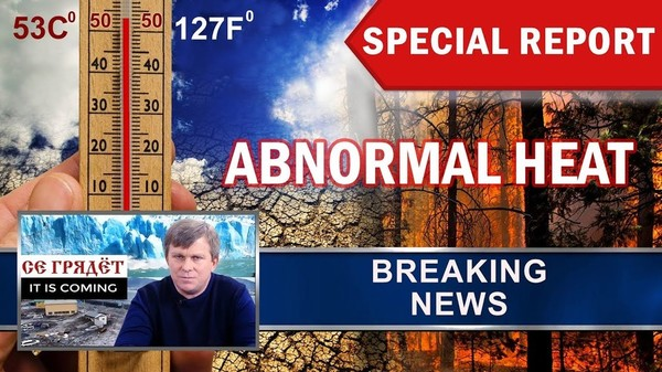 Abnormal heat around the world. Record temperatures. Summer 2018. Breaking news. Special report.