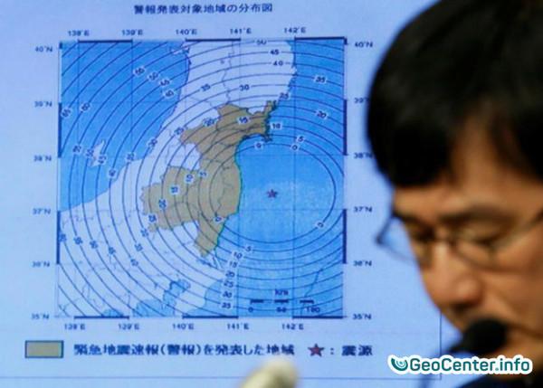 Землетрясение магнитудой 6,0 в Японии, октябрь 2017