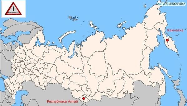 Землетрясения на Алтае и на Камчатке