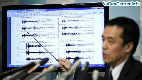 У берегов японского острова Кюсю произошло землетрясение