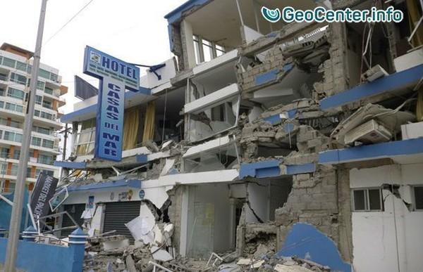Мощное землетрясение в Эквадоре