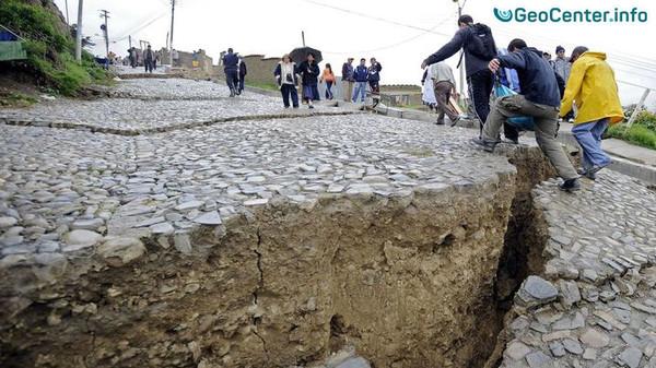 Очень сильное землетрясение в Чили, апрель 2017