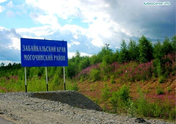 Крупный град в Забайкалье, Россия
