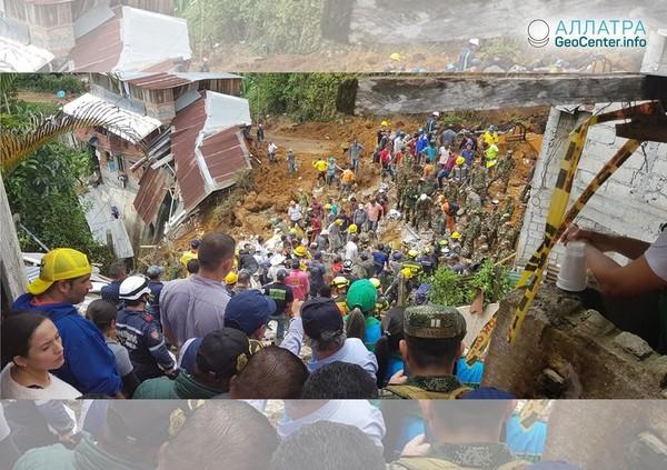 Оползень в Колумбии, октябрь 2018 г.