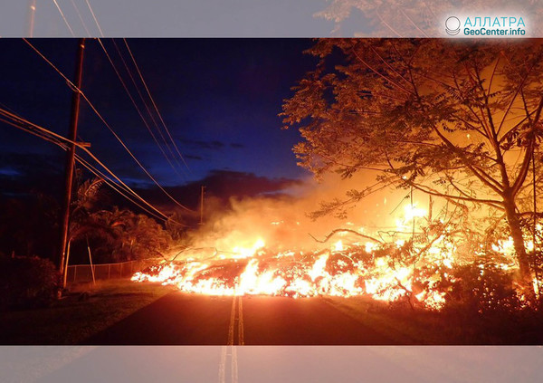 Гавайский вулкан: новые факты, май 2018 г.