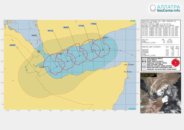 В Аденском заливе сформировался тропический циклон, 17 мая 2018 г.