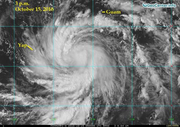 К югу от Гуама сформировался тропический шторм  Хайма