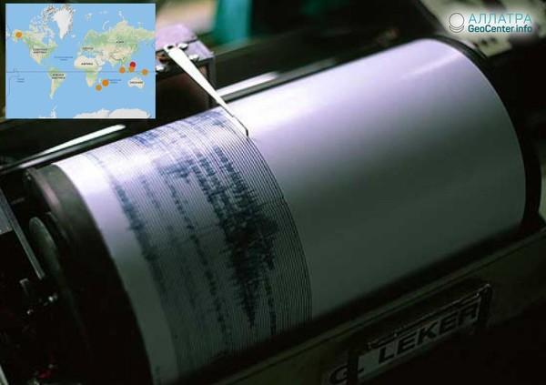 Серия землетрясений магнитудой 5,0 по всему миру, 10 июля 2018 года