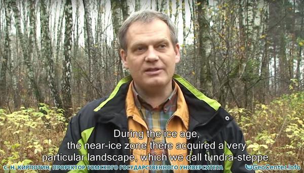 Изменение климата в Западной Сибири. Таяние вечной мерзлоты. Мнение эксперта.