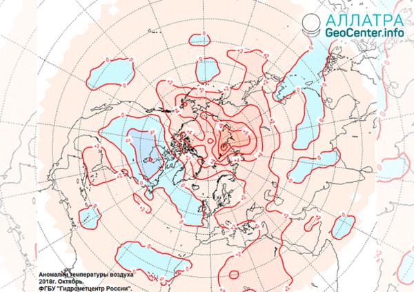 Температурные аномалии октября 2018 года